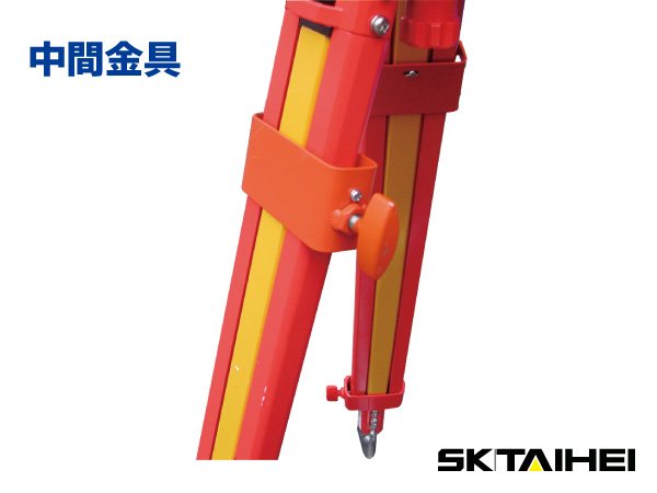 太平産業 ダブルロック式木製三脚 WTSD2 中間金具