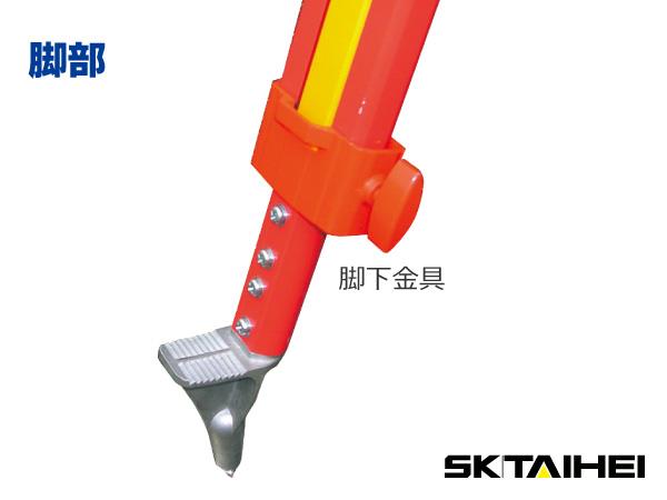 太平産業 ダブルロック式木製三脚 WTSD2 脚下金具